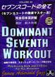 日本語完訳版Vol.84